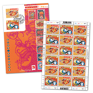 2000 Singapore Year of the Dragon Presentation Pack