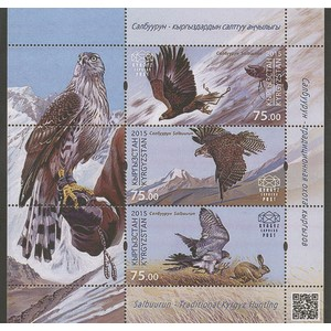 Kyrgyzstan KEP Salbuurun  Collective 2015 -  Miniature Sheet