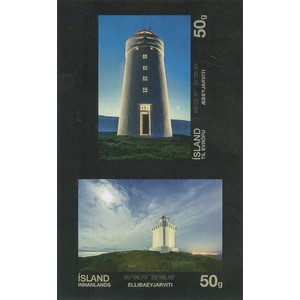 Iceland Lighthouses V 2v - 2015