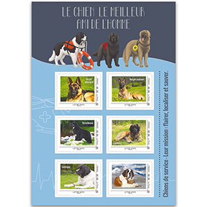 Service Dogs 2015 - Miniature Sheet - France