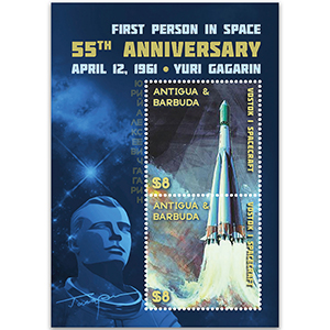 Antigua Yuri Gagarin 55th Ann.Man on Moon 2v M/S 2017