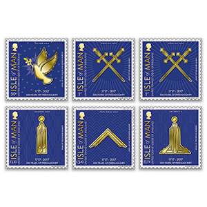IOM Freemasonry 6v set
