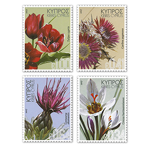 2017 Cyprus Wild Flowers 4v