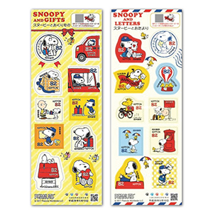 Snoopy & Friends - S/A Stamp Sheets - Japan