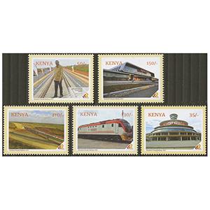2017 Kenya Standard Gauge Railway 5v
