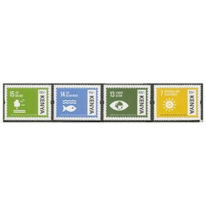 2017 Kenya UN's 17 Sustainable Development Goals 4v