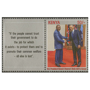 2017 Kenya Obama Visit Kenya 1v + Label