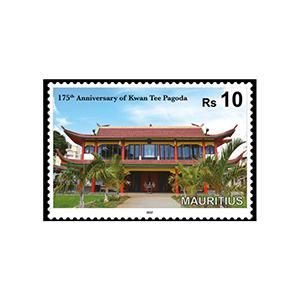 2017 Mauritius 175th Ann.Kwan Tee Pagoda RS 10 1v