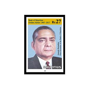 2017 Mauritius 50th Ann.Bank of Mauritius RS27 1v