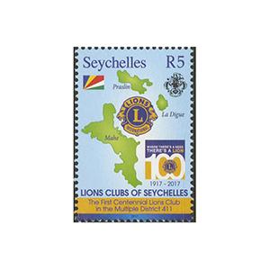 2017 Seychelles - Lions Club of Seychelles R5 1v