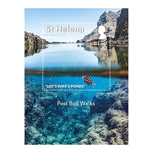 2017 St Helena Post Box Walks 1v M/S
