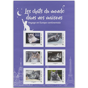 2017 France Cats of the World in our Homes 6v Sheet