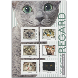 2017 France The look of Cats 6v Sheet (Green)