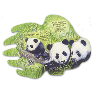 2017 Malaysia Seven Wonders Panda 1v Perf. M/S