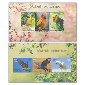 2016 India Exotic Birds Pair of M/S