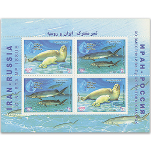 2003 Iran- Russia Joint Issue 4v M/S
