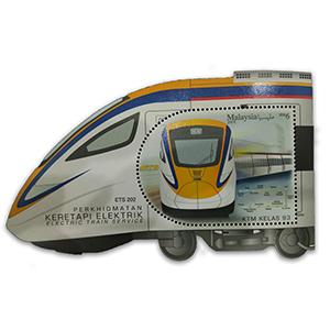 2018 Malaysia Electric Train Service M/S