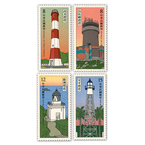 ***2018 Taiwan Lighthouses 4v