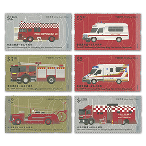 2018 Hong Kong 150th of Hong Kong Fire Services Department 6v