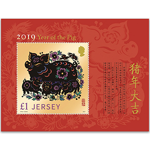 2019 Jersey Year of the Pig M/S