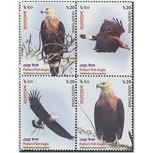 Bangladesh 2018 Pallas Fish Eagle 4v Block
