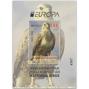Macedonia Europa 2019 - Birds 1v M/S