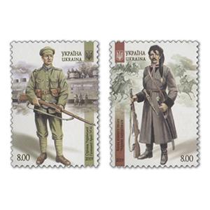 2019 Ukraine Armed Forces Ukrainian Rev.1917-1921 2v