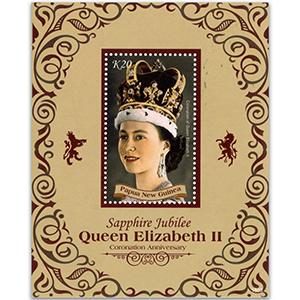 2017 Papua Royal Family Sapphire Jubilee QEII Shlt