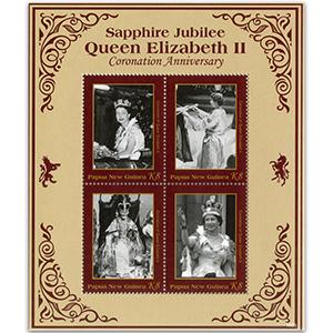 2017 Papua Royal Family Sapphire Jubilee QEII M/S