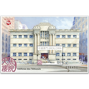 2019 Macau Court Buildings 1v M/S