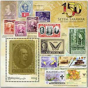 2019 Malaysia 150yrs Sarawek M/S