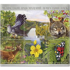2019 Ukraine Mezunsky National Park Butterfly/Wolf/Bird/Deer 5v Shlt
