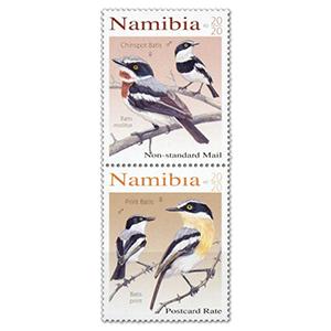 Namibia Batises of Namibia 2v 18/6/20