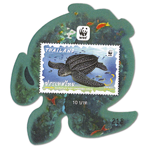 2019 Thailand WWF Turtle M/S