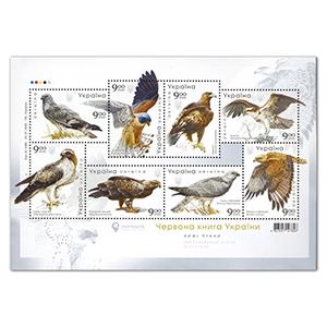 ****2020 Ukraine Red Book Birds of Prey 8v Sheetlet