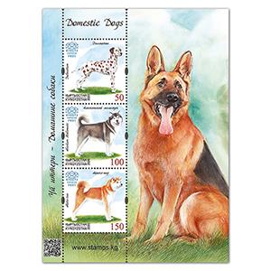 2020 Kyrgyzstan Dogs 3v M/S