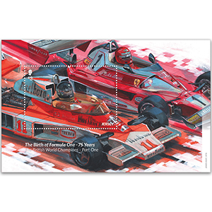 2021 Jersey History F1 Pt. 1 Hunt 1v M/S