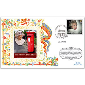2016 Queen's 90th 500 Years of the Postal Service