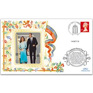 TRH The Duke & Duchess of Cambridge's Visit to Pakistan