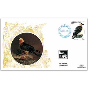 1994 Azerbaijan - Vulture
