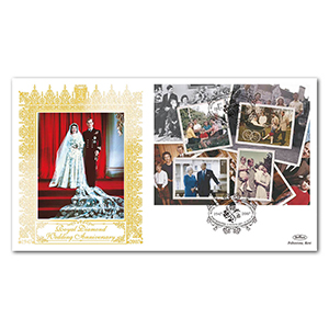 2007 Diamond Wedding M/S Special Gold Cover