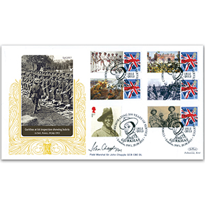 2015 Gurkhas Comm. Sheet Special Gold - Cover 1 - Signed by Field Marshal Sir John Chapple GCB CBE