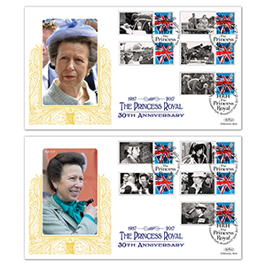 2017 Princess Royal Commemorative Sheet - Benham Special Gold Pair of Covers
