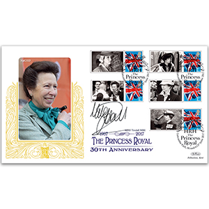 2017 Princess Royal Commemorative Sheet Special Gold - Cover 2 Signed Mike Tindall
