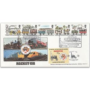 1980 Railways - Rocket 150 Expo
