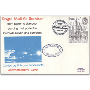 1980 London Exhibition 50p - Royal Mail Air Service - Flown