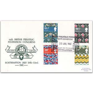 1982 British Textiles - B.P.F. Official