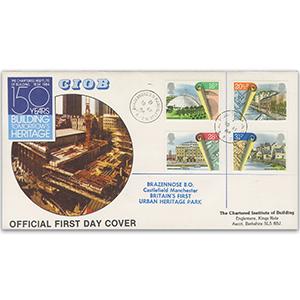 1984 Urban Renewal - CIOB Official - Brazennose CDS