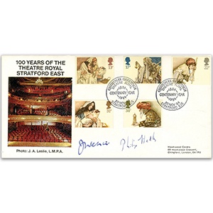 1984 Christmas - Theatre Royal Stratford East Official - Signed by Philip Hedley
