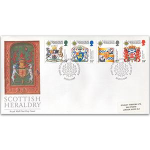 1987 Scottish Heraldry R.M. cover, Isle of Bute h/s
